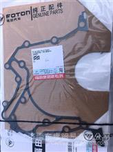 福田康明斯ISF3.8机油泵密封垫4980605