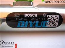 3977727燃油共轨管适用于康明斯ISDE4/ISBE4博世0445224025共轨管/3977727