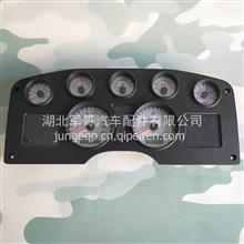3801C21-010东风猛士EQ2050军车越野车仪表板总成 组合仪表仪表盘/3801C21-010
