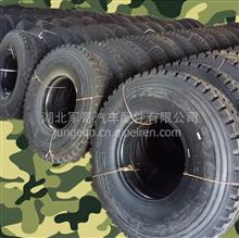 原厂东风天锦EQ1120GA军车运兵车配件 12.00R20轮胎 天锦轮胎总成/12.00R20轮胎