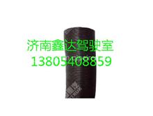 710W61949-0130重汽豪沃T5G出风管总成/710W61949-0130