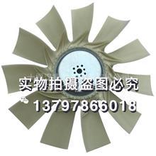 进口康明斯6D114发动机风扇叶/6D114