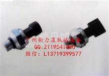日立EX300-5压力开关(分配器)4333040/4333040
