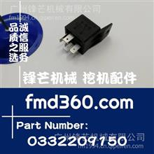 娄底市进口挖掘机配件广州锋芒机械博世原厂继电器/0332209150