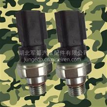 4076930东风天锦EQ1120GA军车运兵车配件 机油压力开关传感器/4076930