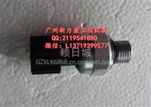 日立EX300-5压力开关(分配器)4353686/4353686