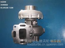 水冷发动机188.D114 6M; H2DM增压器 Assy:3590060;  turbo;/H2DM-9351NA20S3增压器turbo