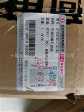 东风天龙KL空调压缩机总成/8104010-C3100