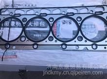 福田康明斯ISF3.8汽缸垫5345648/5345648