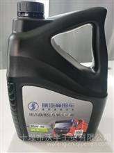 陜汽商用車專用齒輪油4升 85W-90GL-5/85W-90GL-5