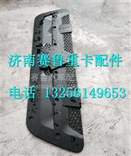 WG1684110733重汽新斯太尔D7B面罩格栅/WG1684110733