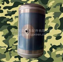 3513010-KF2J0东风天锦EQ1120GA军车运兵车配件 天锦储气筒储气罐/3513010-KF2J0