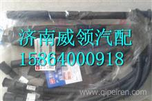 K4B00-3705070B玉柴LNG天然气配件玉柴高压线/K4B00-3705070B