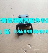陕汽德龙H3000 散热器固定支架 DZ97259538052/DZ97259538052