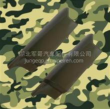 5301659-C1101东风天锦EQ1120GA军车运兵车配件 天锦前围外侧板/5301659-C1101