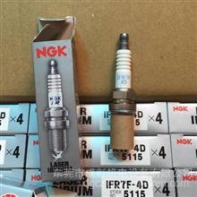 NGK IFR7F-4D 5115玉柴潍柴锡柴专用燃气火花塞/IFR7F-4D   5115