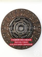 东风公司一中电气东风天龙旗舰560马力专用离合器从动盘/1601130-T38V0