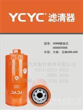 一超潍柴玉柴大柴发动机机油滤芯潍柴机油滤清器/JX0818 61000070005