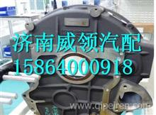201-01401-0327重汽曼发动机MC11铸铁飞轮壳/201-01401-0327