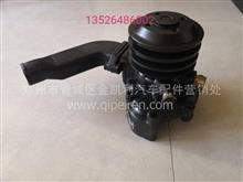 洛拖4M3L水泵/4M3L-M52.510000