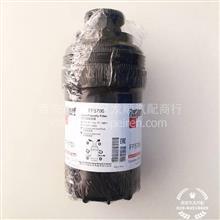 上海弗列加原厂福田康明斯ISF3.8燃油滤清器/FF5706/5283169/5262311