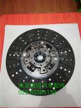 金龙宇通安凯客车三级减震395从动盘总成离合器片/1601Z56-130kR