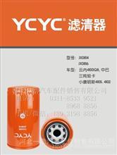 一超云内4100发动机机油滤芯机油滤清器/JX0814