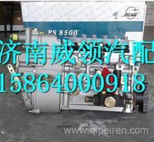 VG1560080020重汽燃油泵高压油泵