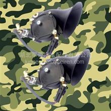 3721070-C1100东风天锦EQ1120GA军车运兵车蜗牛喇叭电控气喇叭/3721070-C1100
