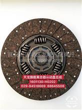 东风公司一中电气东风天龙旗舰560马力专用离合器从动盘/1601130-H0202