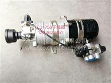 3543010-C31758东风多利卡凯普特空气干燥器总成/3543010-C31758