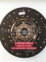 东风公司一中电气东风天龙天锦大力神大马力专用离合器从动盘/1601130-K23K0