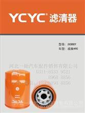 一超 成柴490 云内 机油滤清器 /JX0810Y