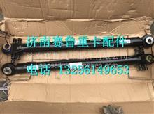 WG9312820012重汽新斯太尔D7B主举升缸 WG9312820042  /WG9312820012