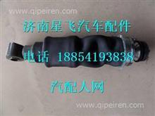 重汽豪沃A7驾驶室减震器总成/AZ1664440069