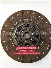 东风公司一中电气天龙天锦大力神专用离合器从动盘(三级减震芳纶)/1601ZB1T-130-TF