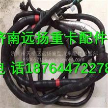 福田戴姆勒GTL驾驶室ABS右电缆线总成/H4359080006A0