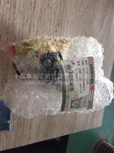 东风天龙KL排气制动电磁阀总成/3754010-TL380/301XC00227