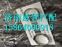 080V97440-0172重汽曼发动机MC07软管卡箍 /080V97440-0172
