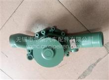 锡柴发动机水泵/1307010-677-206DAZT