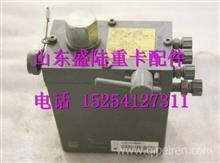 WG9925829021重汽豪沃T7H举升油泵/WG9925829021