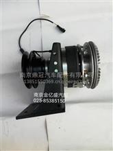 大金龙客车三速风扇电磁离合器/213700060