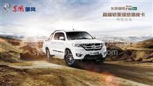 供应东风轻发ZD30DD发动机配件钢珠轴承/23120-0M000
