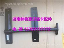 LG9708930080重汽豪沃HOWO轻卡右支架总成/LG9708930080