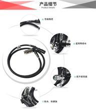 ABS传感器(含衬套)3550ZB1E-020+3550ZB1E-021东风通用/3550ZB1E-020+3550ZB1E-021
