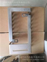 氮氧传感器保护支架612640130501/豪沃 欧曼