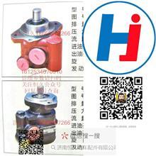 1612534070010原厂配套/合肥力威、合潍/转向泵、齿轮泵/1612534070010