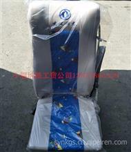 一手货源源头直供东风超龙客车座椅/EQ6607
