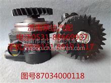 陕汽同力矿用车液压转向油泵、助力泵87034000118/87034000118