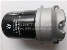 供应东风天龙大力神雷诺发动机离心式机油滤清器总成D5010477645/D5010477645